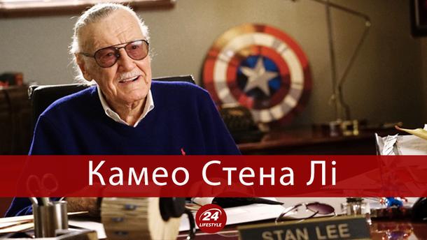 Лучшие фильмы студии Marvel с участием Стэна Ли