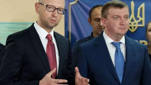"""У Мін'юсті інформацію щодо справи проти  Петренка та Яценюка назвали """"фейком"""""""