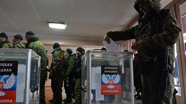 Россия провела незаконные выборы в ОРДЛО