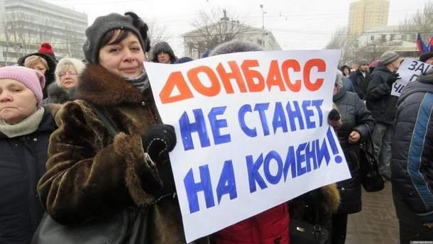 """Новий курс: у """"ДНР"""" після виборів почали звільняти бюджетників"""