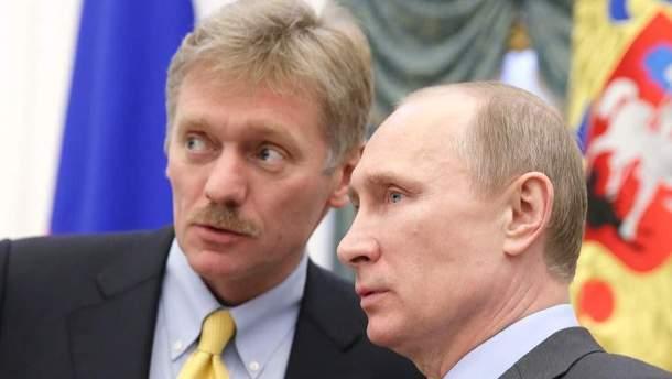 В России придумали свое название для санкций