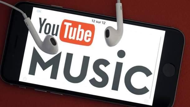 YouTube Music в Україні