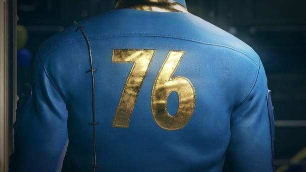 Fallout 76: сюжет, системные требования, трейлер игры