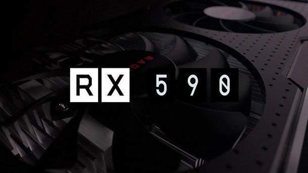 AMD Radeon RX 590: характеристики, цена, тесты