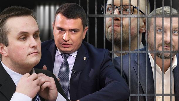 Яценюк і НАБУ: у чому підозрюють екс-прем'єра і що йому загрожує?