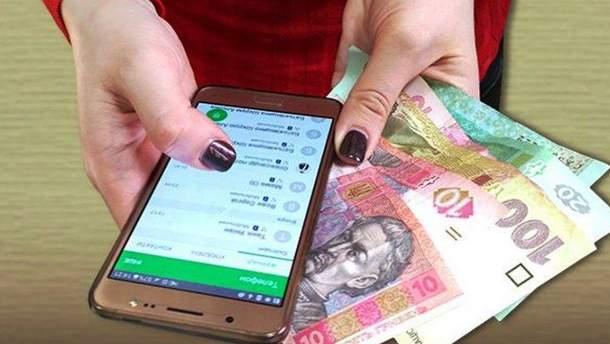 Чи повернуть назад мобільні платежі за місяць, а не за 28 днів?