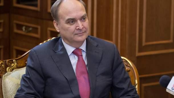 Росія відмовилася відповідати на позов щодо втручання у вибори США