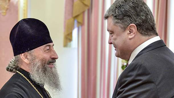 Порошенко и глава УПЦ МП Онуфрий провели телефонный разговор