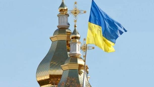 Об'єднавчий собор щодо утворення УПЦ відбудеться 22 листопада