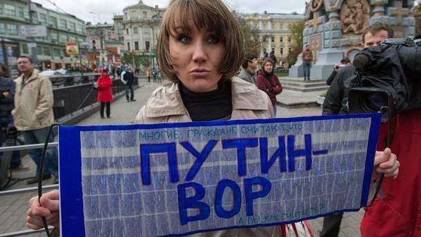 """В российских школах запустили флешмоб """"Путин –  вор"""""""