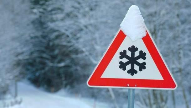 Через снігопад в Україні загинули 11 людей