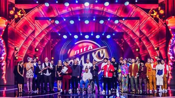 """""""Ліга сміху"""" – всеукраїнський тур з нагоди ювілею"""