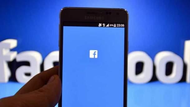 Працівники Facebook переходять на  Android-смартфони: у чому причина