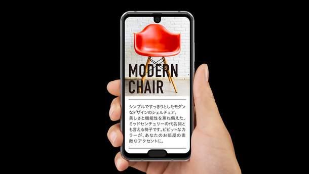Фото дня: японці представили смартфон одразу з двома вирізами