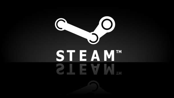 Українець виявив уразливість у Steam
