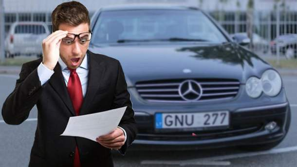 """Скандальний закон про """"євробляхи"""": як штрафуватимуть автомобілістів"""