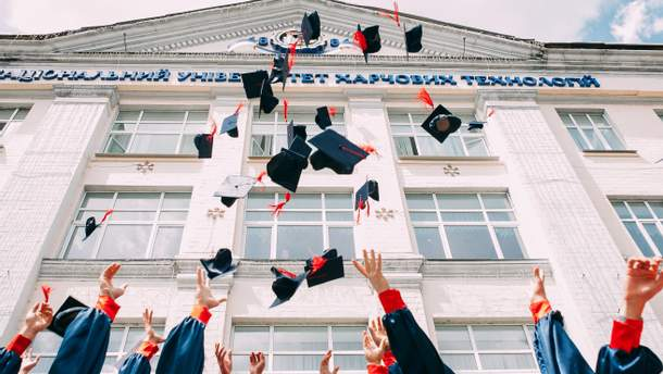 С Днем студента 2019 — поздравления с Днем студента 25 января