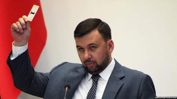 Масштабна атака: чому Пушилін заявив про вихід з мінських домовленостей