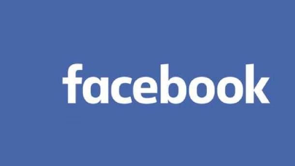 Facebook замовляв статті проти Google і Apple
