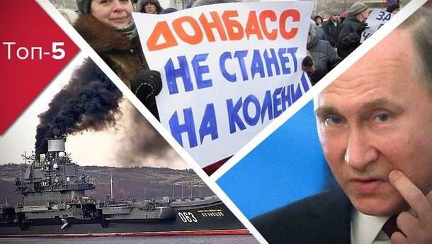 """Прощання з """"Кузнєцовим"""", поради Путіна Україні, пастка США для Росії: топ-5 блогів тижня"""