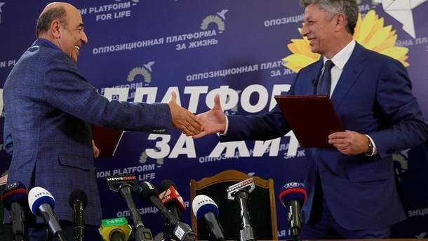 Політсила Рабіновича і Бойка визначилася з єдиним кандидатом у президенти