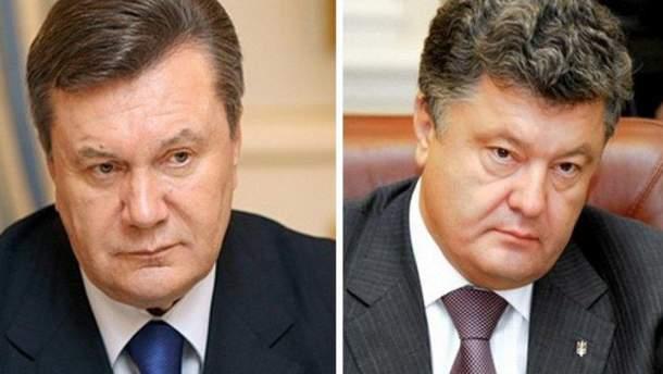 Як активи Януковича поступово стають власністю Порошенка та його соратників