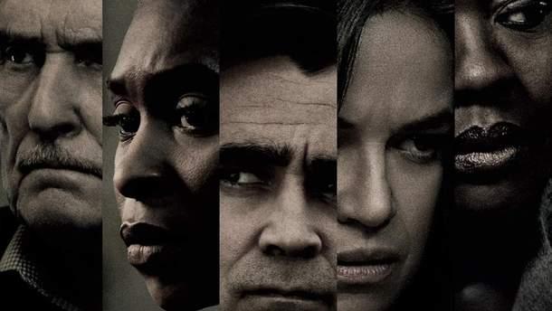 """""""Вдови"""": кримінальний трилер про сміливих жінок від творця """"12 років рабства"""""""