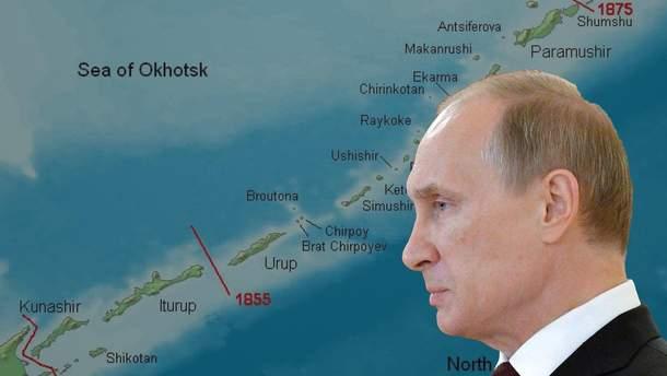 Росія може позбутися Курил: що говорять у Путіна