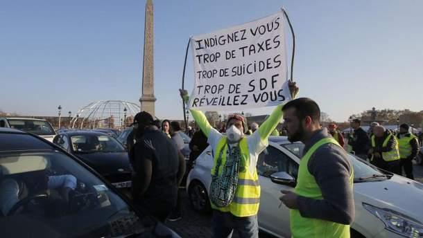 В масштабных акциях протеста во Франции на выходных приняли участие почти 300 000 человек