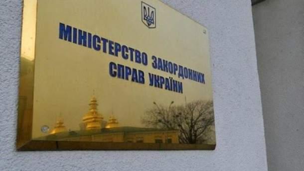 В МЗС прокоментували родинні зв'язки представника України в ОБСЄ з кандидатом РФ на пост глави Інтерполу