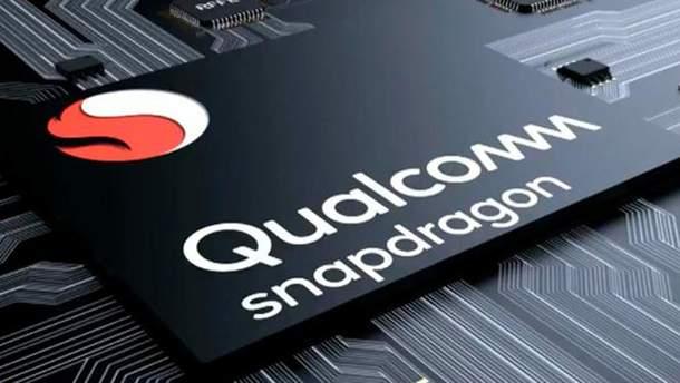 Qualcomm готує до випуску новий потужний процесор Snapdragon 7150