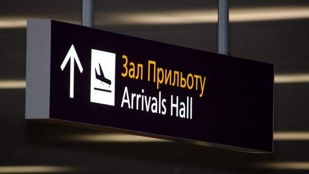 В Украине впервые построят новый современный аэропорт