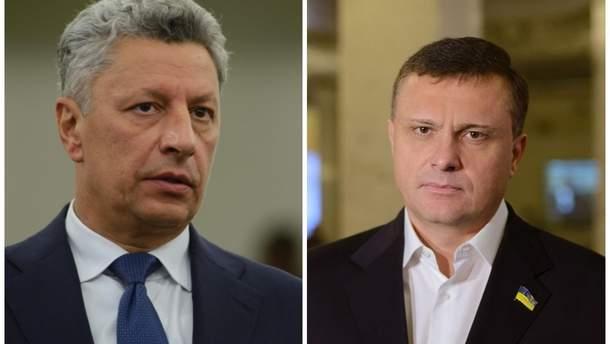 """Нардепів Бойка і Льовочкіна виключили зі складу """"Опозиційного блоку"""""""