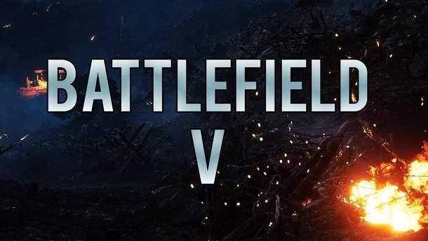 Battlefield V: системні вимоги, сюжет, трейлер