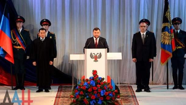 """Пушилін офіційно став """"ватажком"""" фейкової """"ДНР"""" (фото)"""