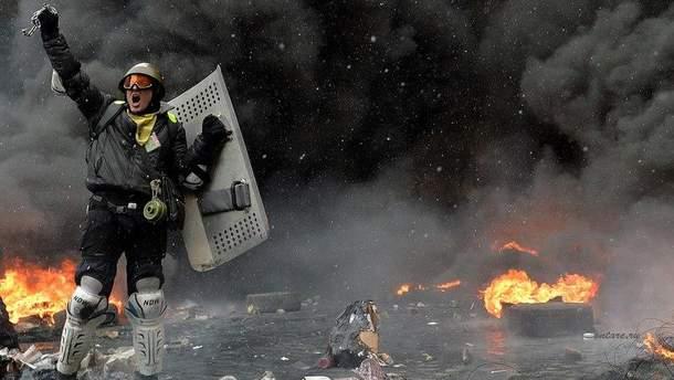 День гідності та свободи: історія Євромайдану та програма заходів в Україні