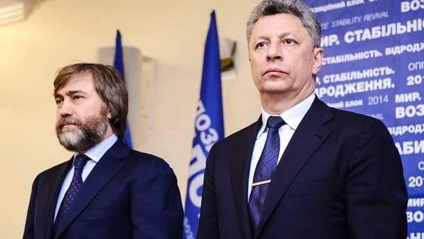 """Розкол """"Опоблоку"""": про причини, наслідки і умову Ахметова Путіну"""