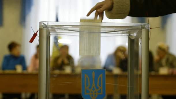 Скільки українців готові продати свій голос на виборах: вражаючі дані