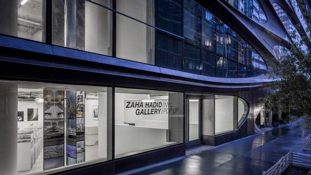 Тимчасова експозиція Zaha Hadid Gallery відкрилась у Нью-Йорку