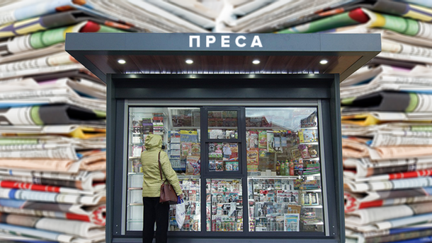 Языковой вопрос: почему в Украине преобладает пресса на русском и стоит ли ждать изменений