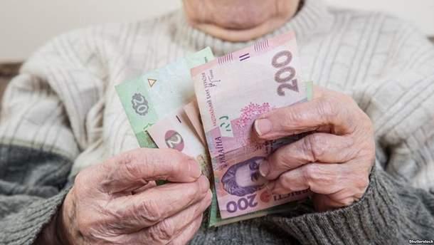 В Україні пенсія зросте на 62 гривні