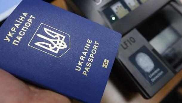Таїланд запровадив безвізовий режим для громадян України
