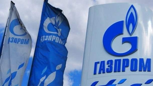"""""""Газпром"""" отказался от добычи сланцевого газа"""