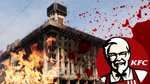Скандал с KFC в Доме профсоюзов