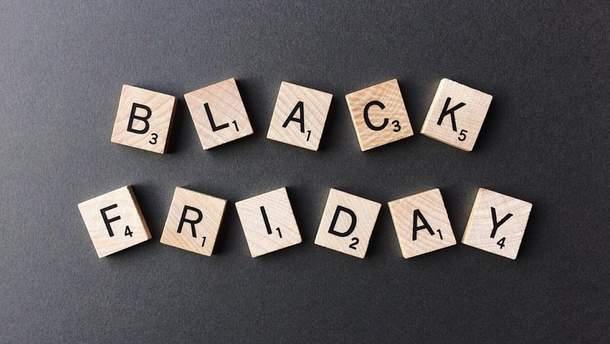 Чорна п ятниця в інтернет-магазинах  5 типів шахрайств c0af95b895b7c