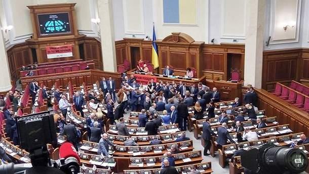 Як депутати ухвалювали бюджет-2019