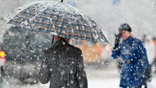 Прогноз погоды в Украине на 26 ноября