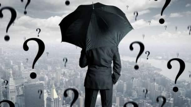 Як позбутися невпевненості у собі