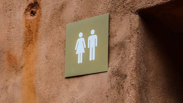 Як часто потрібно відвідувати туалет