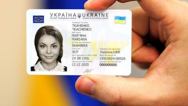 Правила фото на документи в Україні можуть змінити